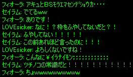 c0056384_16203458.jpg