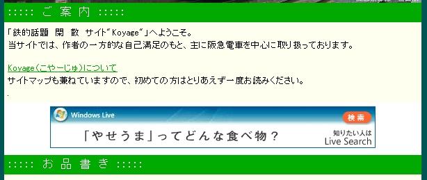 e0056984_334473.jpg