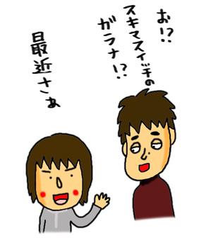 a0093189_20387.jpg