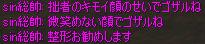 c0078698_17524552.jpg