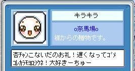 e0084700_175835.jpg