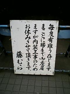 e0016828_21255526.jpg