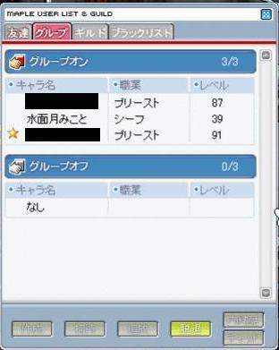 c0105441_2164546.jpg