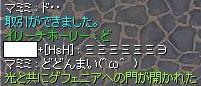 c0031810_2317751.jpg