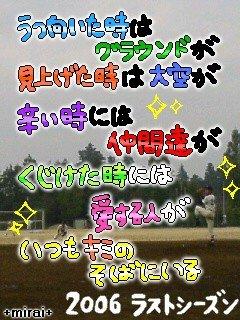 e0099047_15333268.jpg