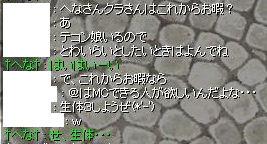 e0104955_22371845.jpg