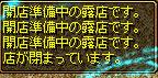 c0076769_20361197.jpg