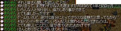 c0076769_20362968.jpg