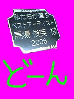 e0086589_2110571.jpg