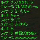 c0056384_1631794.jpg