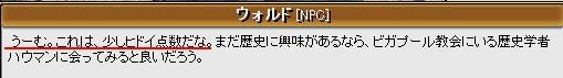 e0097289_1951424.jpg