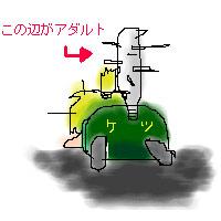 a0010805_04551.jpg
