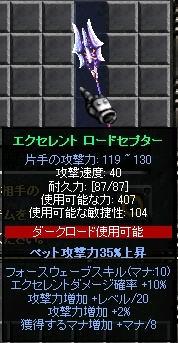 a0052536_1571743.jpg