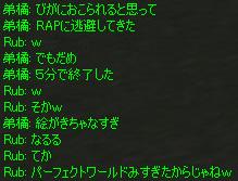 c0017886_14284372.jpg