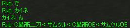 c0017886_143206.jpg