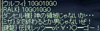 c0032359_2132429.jpg