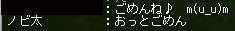 e0081559_8125128.jpg