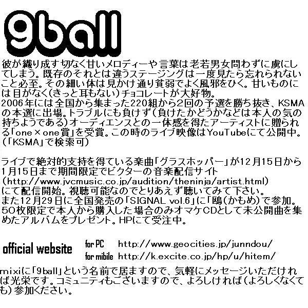 a0054778_36121.jpg