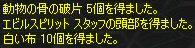c0056384_11212535.jpg