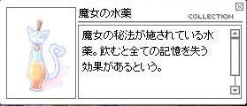 a0084109_2259497.jpg