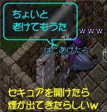 e0027722_1053571.jpg