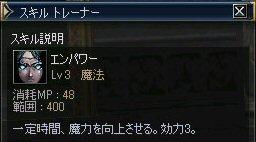 c0056384_19421857.jpg