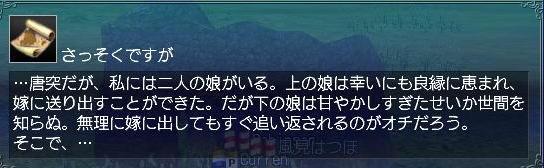 c0080816_2234719.jpg
