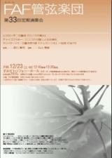 c0102375_14164341.jpg