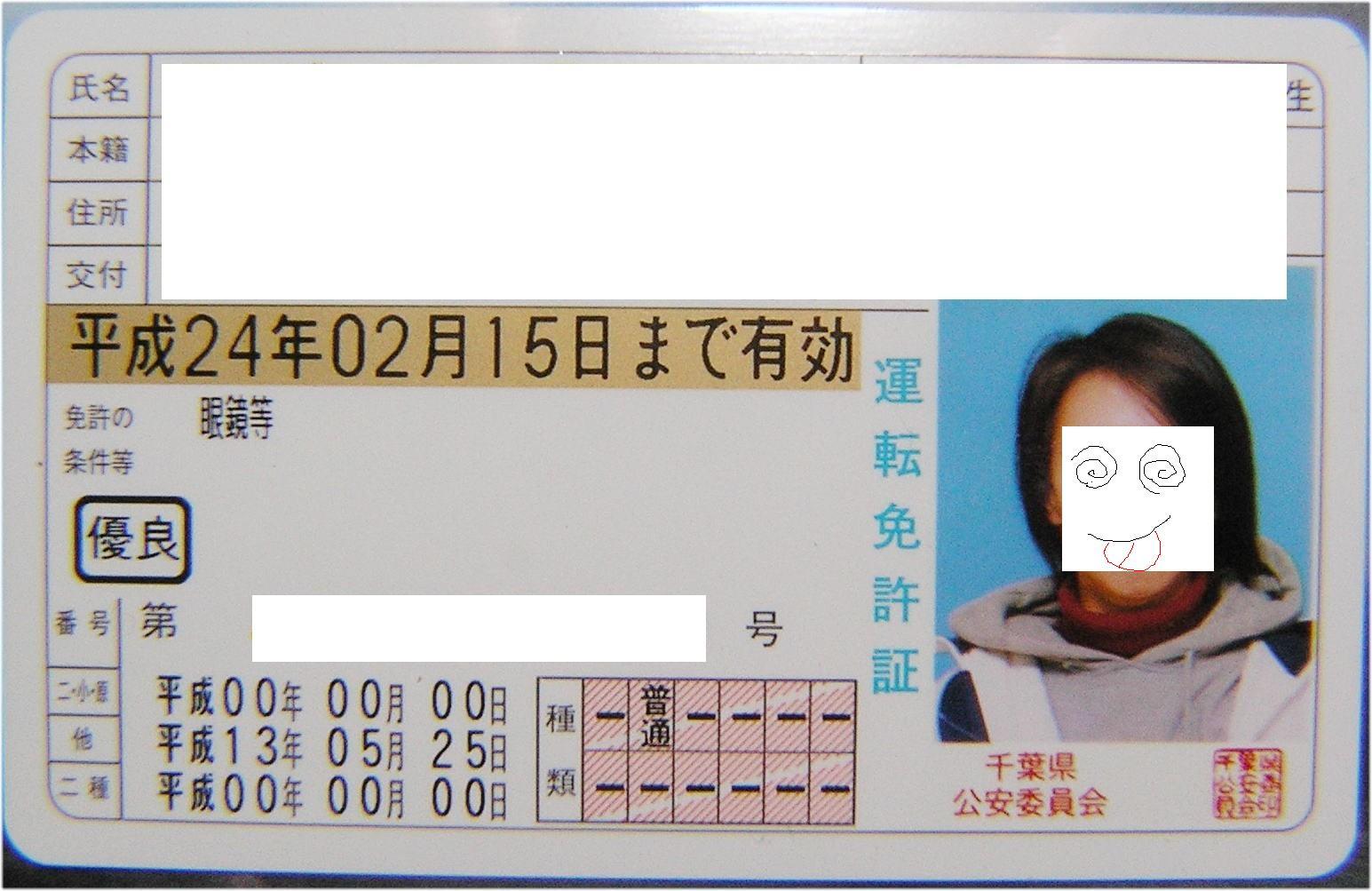 c0034029_1327511.jpg