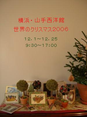 e0022091_03158100.jpg