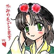 c0013113_16111856.jpg