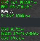 a0030061_19575675.jpg