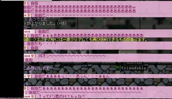 a0078870_0483493.jpg