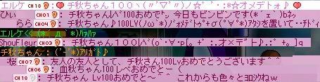e0006289_1119491.jpg