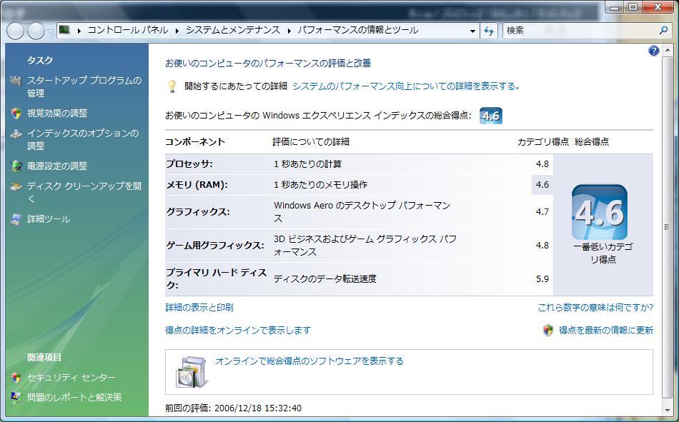 c0100217_158542.jpg