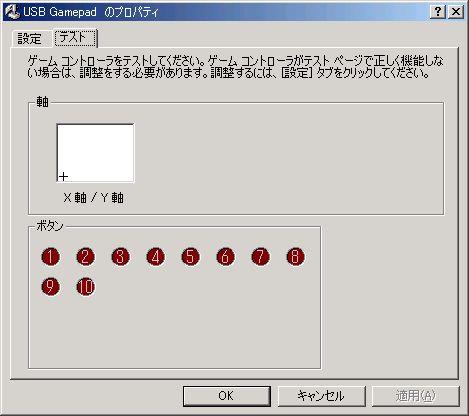c0004568_2311387.jpg