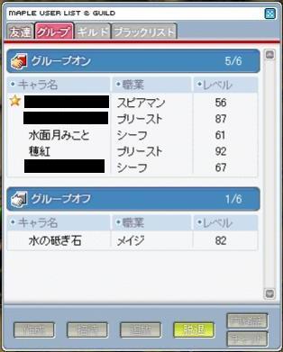 c0105441_2312551.jpg