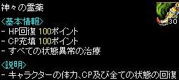a0061353_0412187.jpg