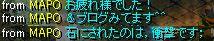 a0061353_111755.jpg