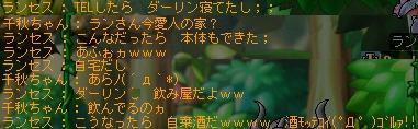 e0006289_12473644.jpg
