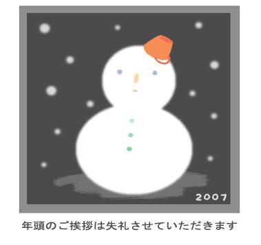 c0071003_15182147.jpg