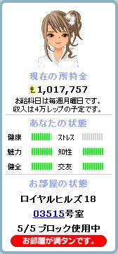 c0087387_104709.jpg