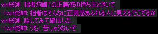 c0078698_16385640.jpg