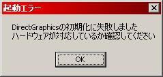 c0054509_22354064.jpg
