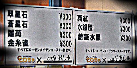 c0032138_18245514.jpg