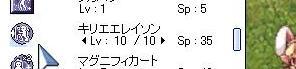 c0024629_1963422.jpg