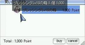 e0066552_1035589.jpg