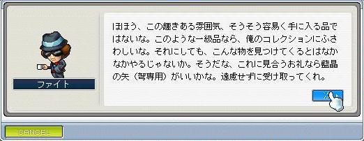 c0081967_22441459.jpg