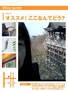 a0014141_22534597.jpg