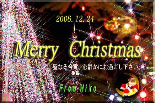e0046471_22383893.jpg